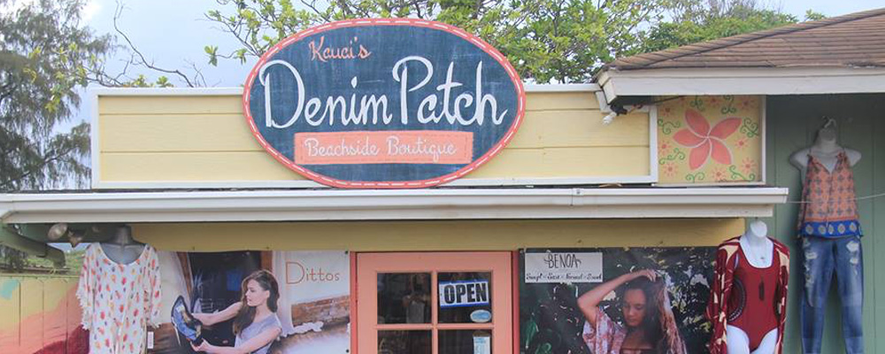 Shoptiques Boutique: Denim Patch Beachside Boutique