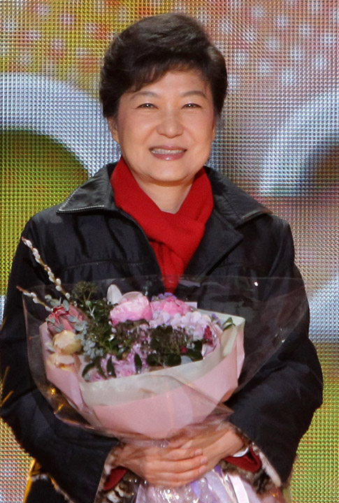 Shoptiques Park Geun-Hye: A Woman Married to Her Country