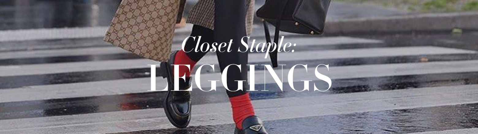 Shoptiques Fashion Trends: Closet Staple: Leggings