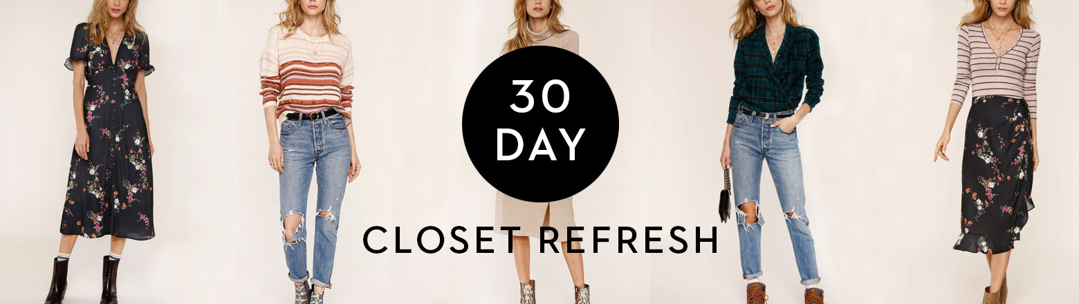 Shoptiques Fashion Trends: 30 Day Closet Refresh
