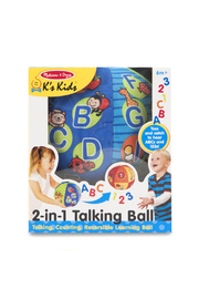 Melissa and Doug 2 in 1 Talking Ball - Product Mini Image