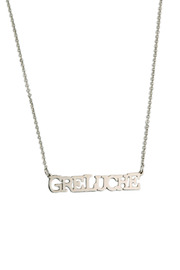 Shoptiques Product: Silver Greluche Necklace