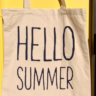Shoptiques Product: Hello Summer Tote