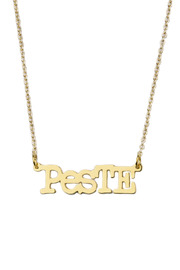 Shoptiques Product: Peste Necklace