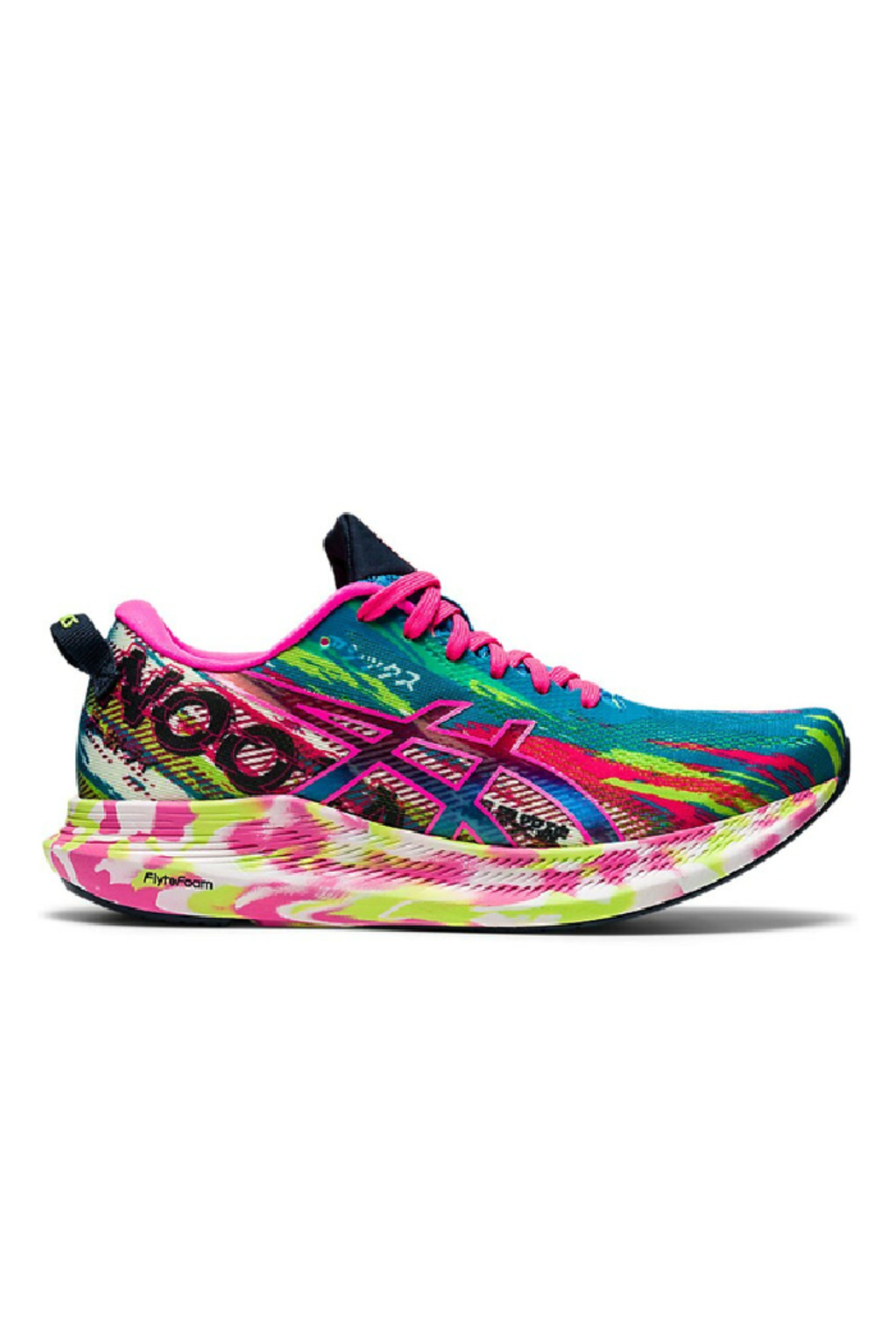 Asics Women's Noosa Tri 13 - Front Cropped Image