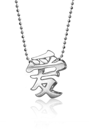 Alex Woo Chinese Character Love - Product Mini Image