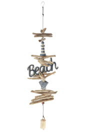 Cohasset Gifts Beach Logo Mobile - Product Mini Image