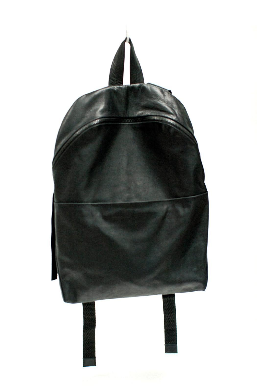 coragroppo Mochila Ivan Backpack - Back Cropped Image