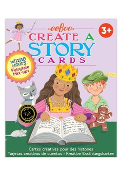 Shoptiques Product: Create a Story