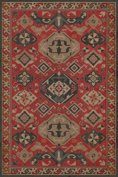 Shoptiques Product: Traditional All Spice Rug