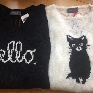 Shoptiques Product: Hello Sweater