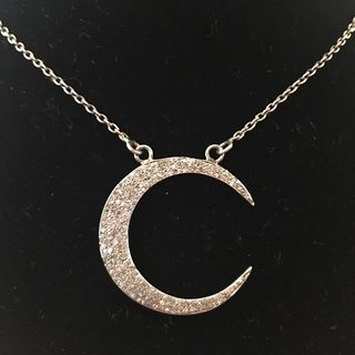 Shoptiques Stunning Crescent Moon Necklace