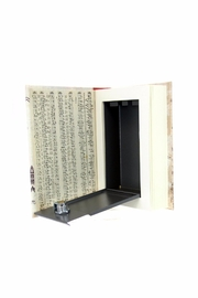 Giftcraft Inc.  Book Lock-Box - Side cropped