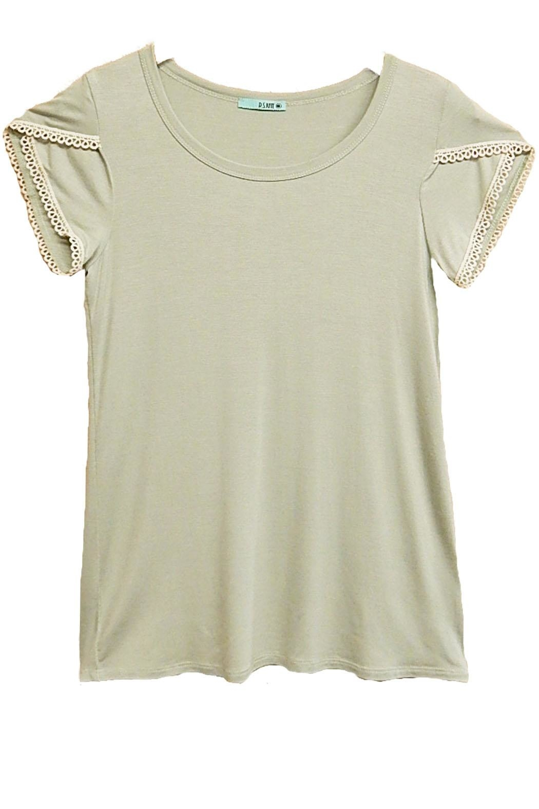 P.S Kate Green Beige-Lace Top - Main Image