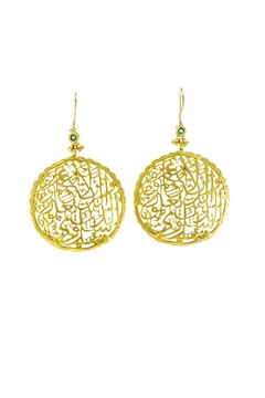 Shoptiques Product: Calligraphy Earrings