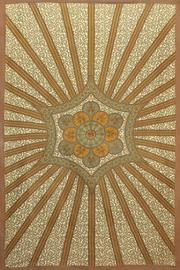 Instant Karma Flowering Star Tapestry - Front cropped