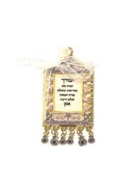 Lets Accessorize Jewish Blessing Wall-Hanging - Product Mini Image