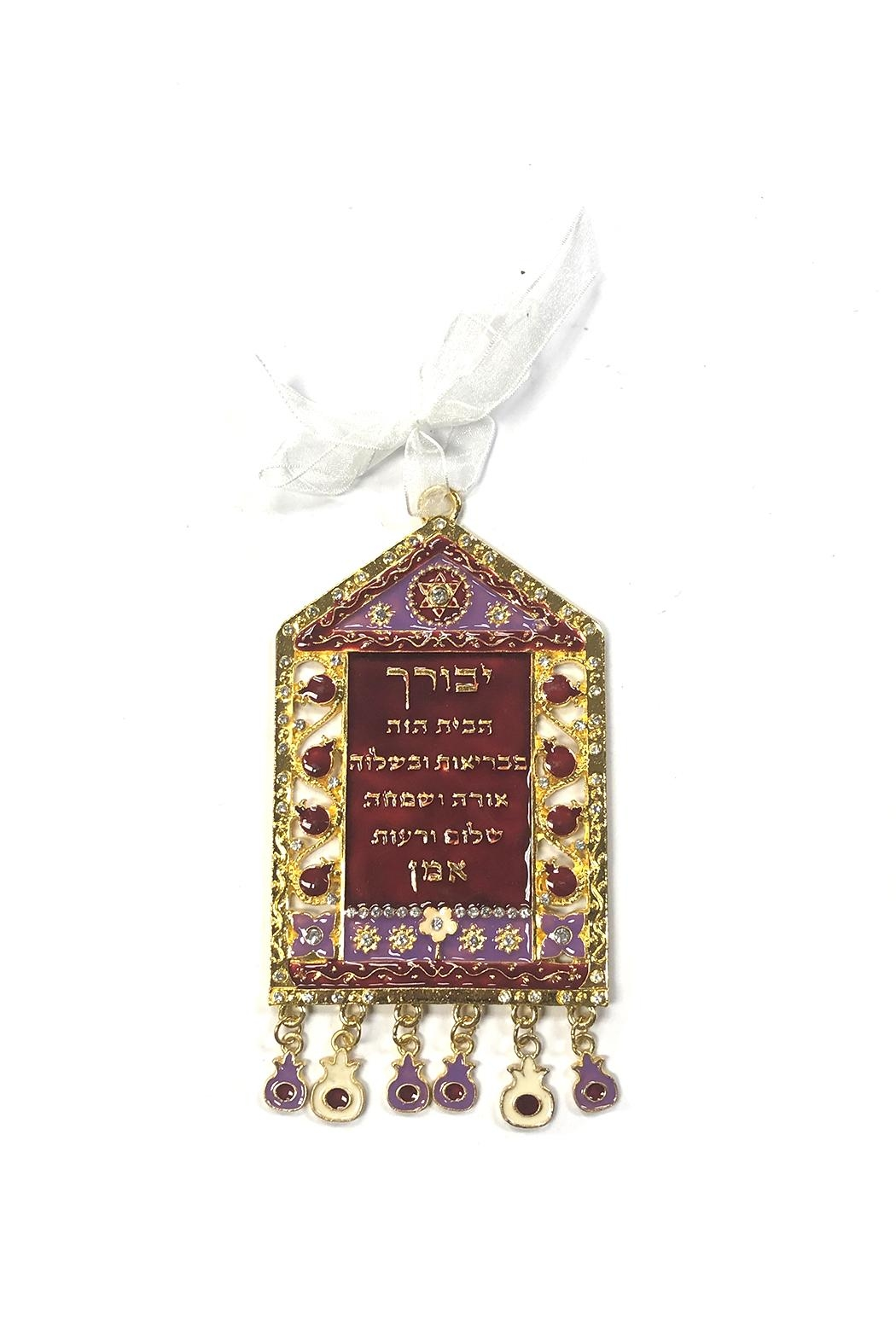 Lets Accessorize Jewish Blessing Wall-Hanging - Main Image