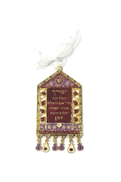 Shoptiques Product: Jewish Blessing Wall-Hanging
