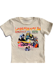 Rowdy Sprout  Led Zeppelin - Product Mini Image
