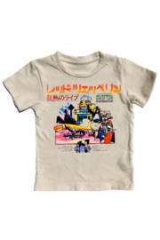 Rowdy Sprout  Led Zeppelin Simple Tee - Product Mini Image