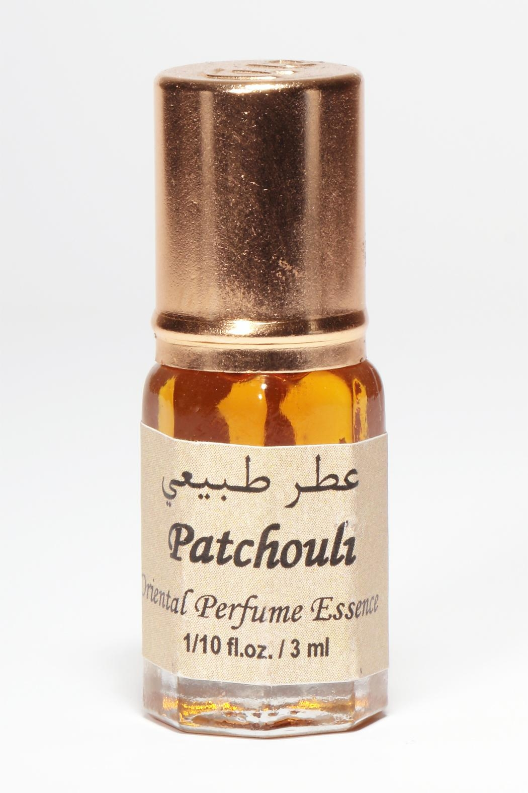 Madini Perfume Oils Patchouli Perfume Oil - Front Cropped Image