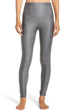Onzie High Rise Legging - Product List Image