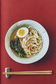 Phaidon Books Japan The Cookbook - Side cropped