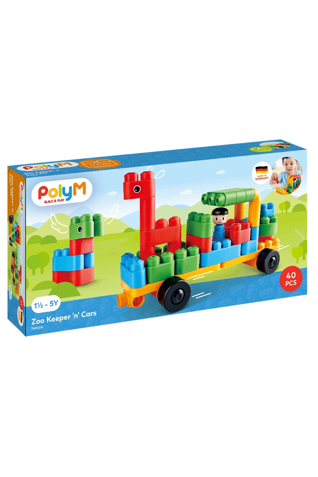 Hape  Polym - Zoo Keeper'n Cars - Main Image