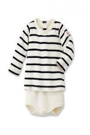 Petit Bateau Striped Onesie - Front cropped
