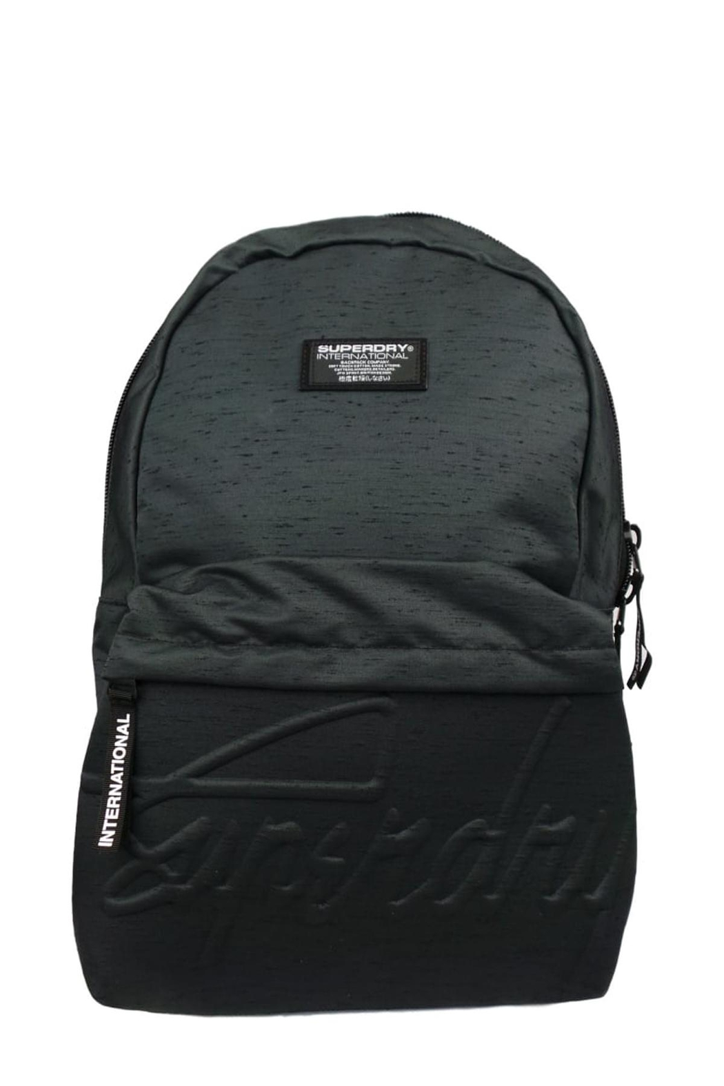 Superdry Embossed Kayem Montana Backpack - Front Cropped Image