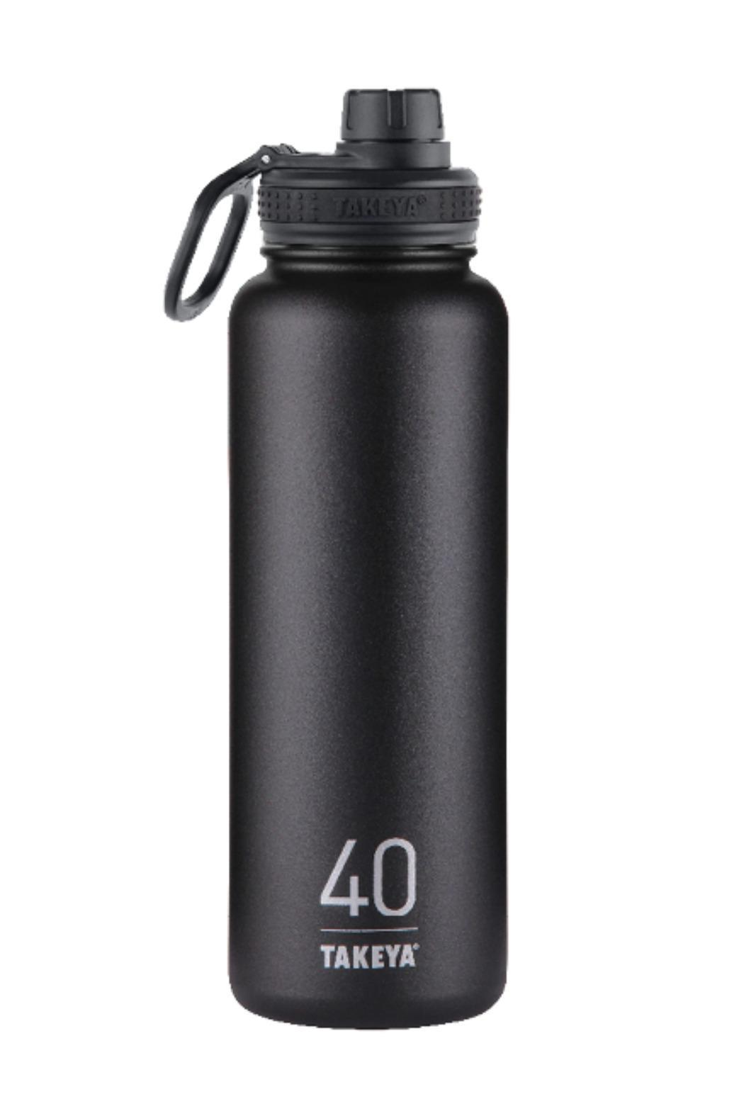 Takeya Insulated Beverage Bottle - Main Image