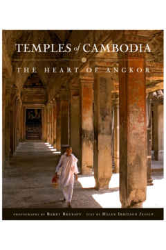 The Birds Nest TEMPLES OF CAMBODIA: THE HEART OF ANGKOR BOOK - Alternate List Image