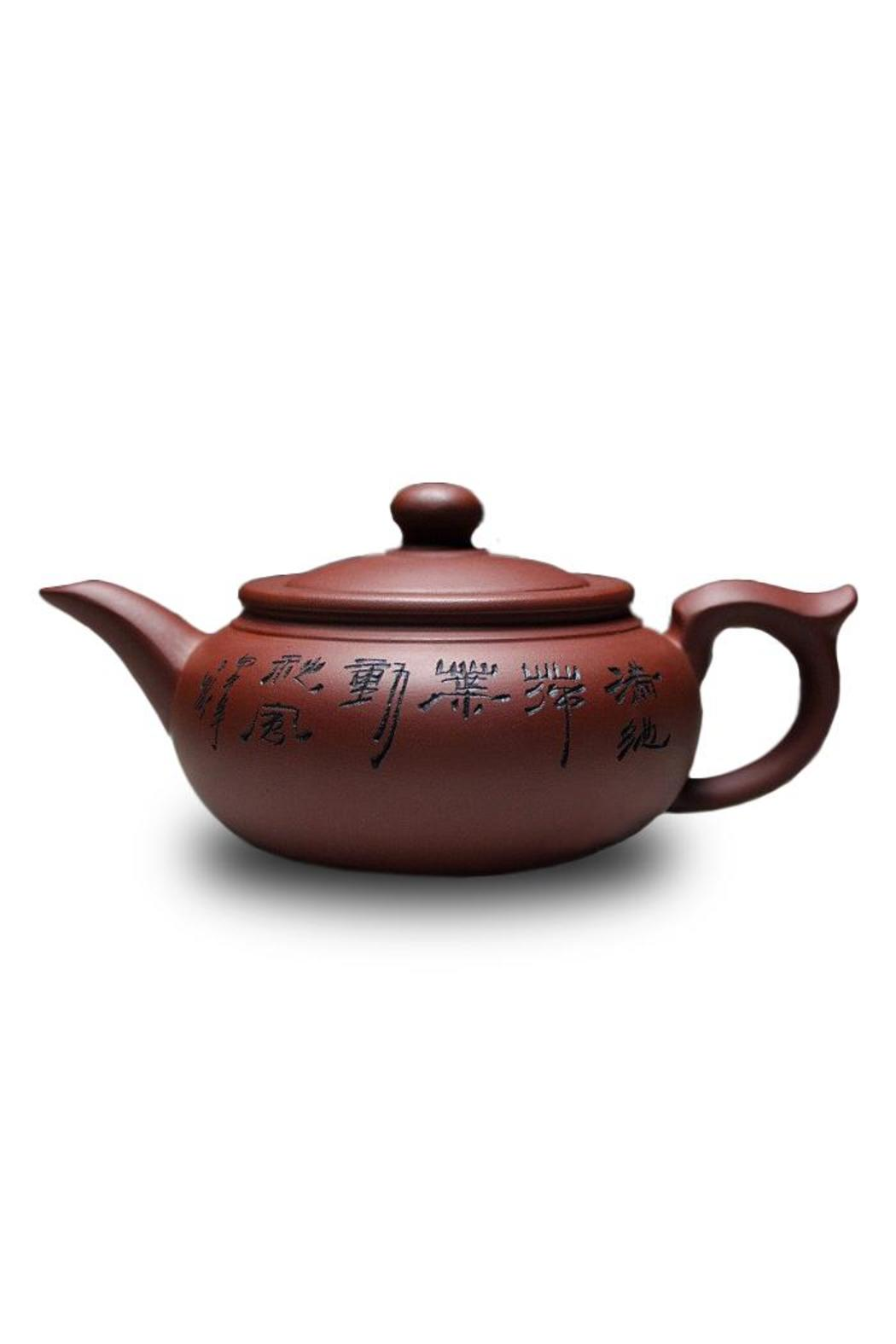 The Tea Farm Handmade-Kung Fu Teapot - Main Image