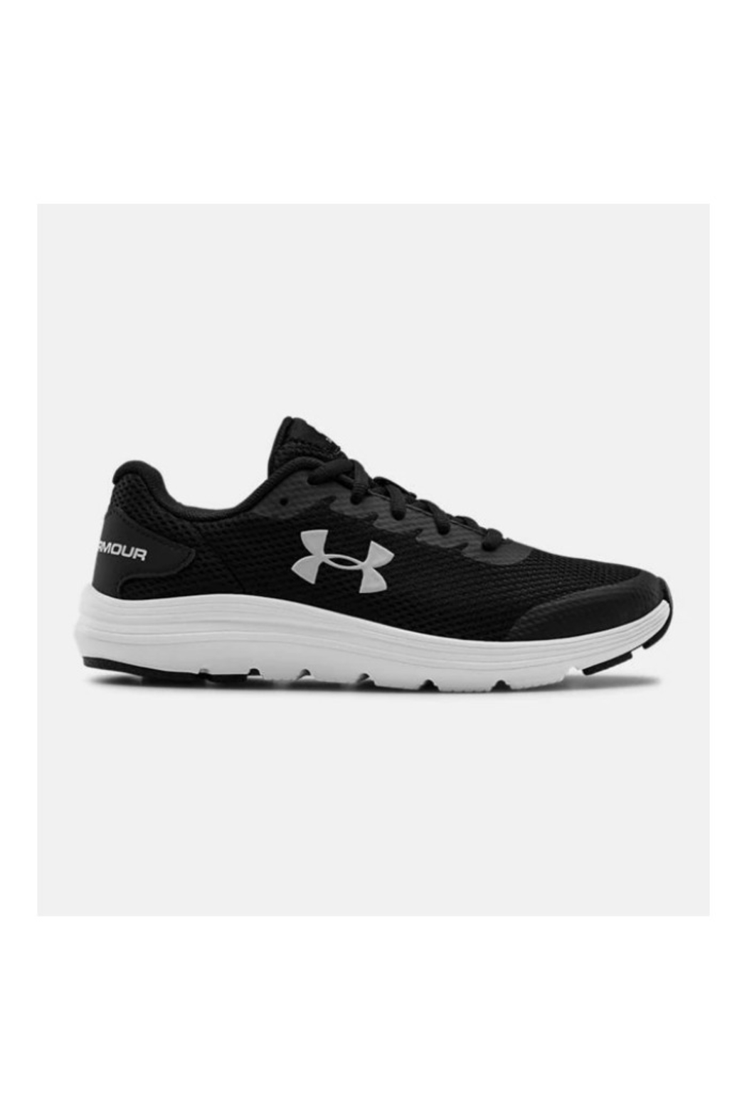 Under Armour Boys GS Surge 2 - Front Cropped Image