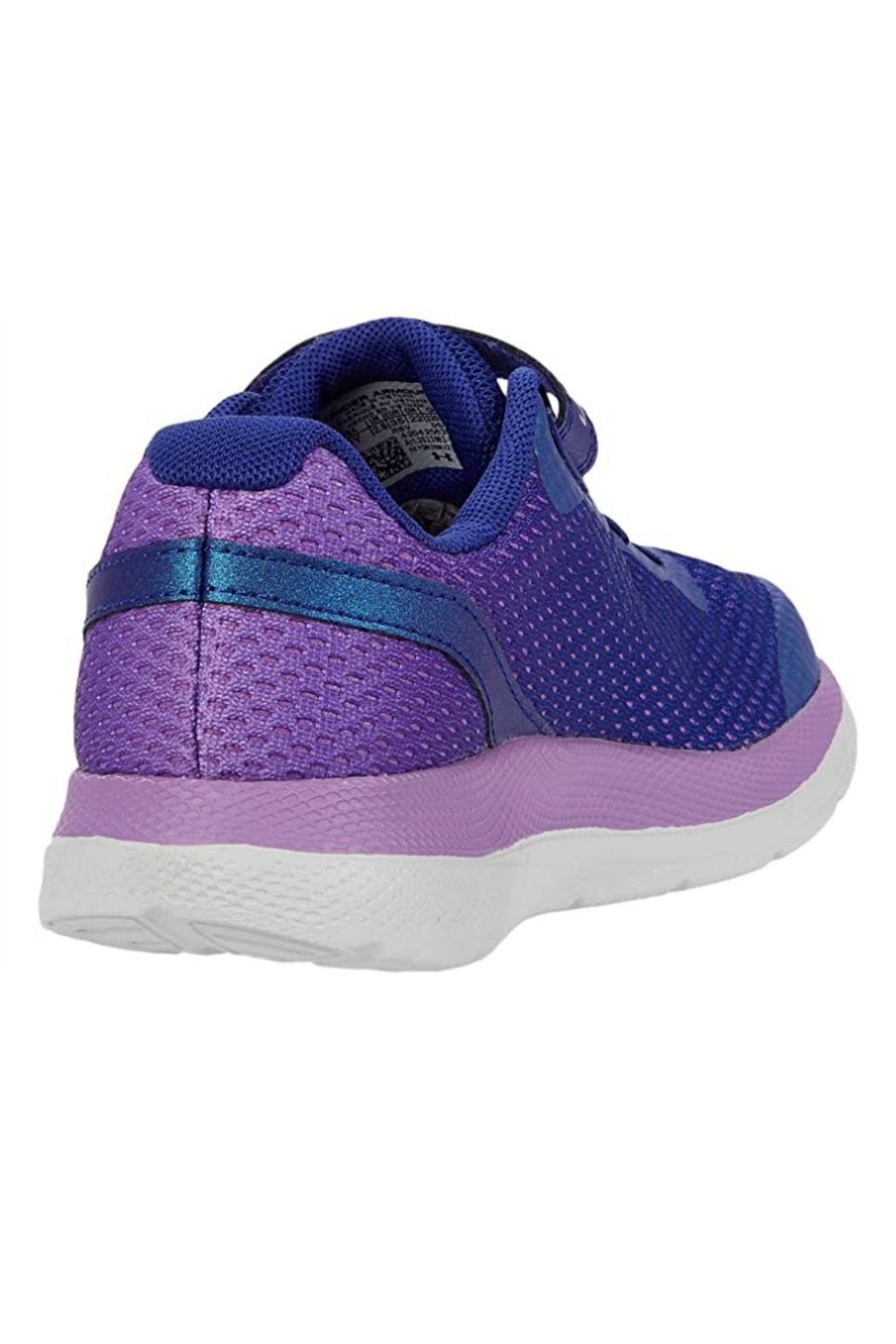 Under Armour Impulse AC Frosty - Front Full Image