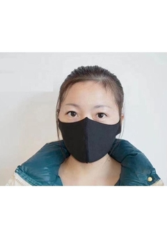 Unlisted Breathable Face Mask - Alternate List Image