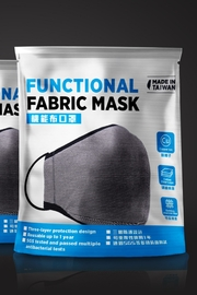 Unlisted Copper-Ion Face Mask - Front cropped