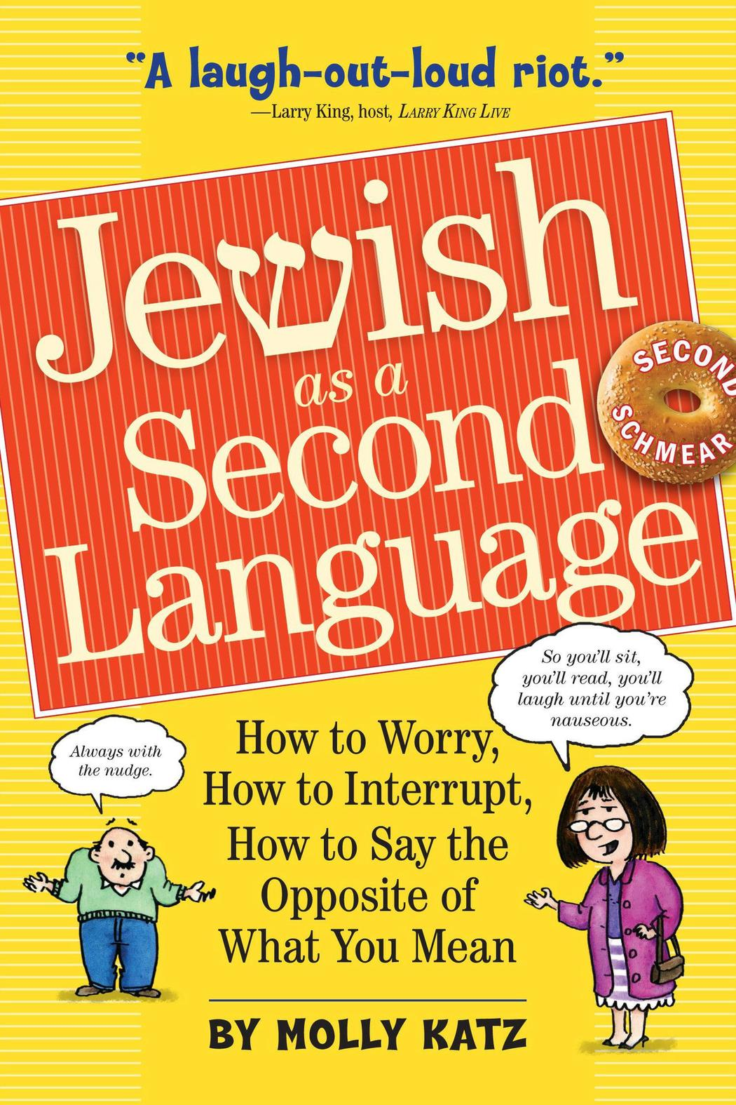 Workman Publishing Jewish Second Language Book - Front Full Image