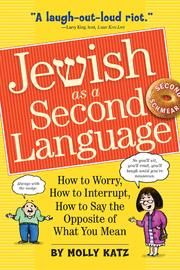 Workman Publishing Jewish Second Language Book - Front full body